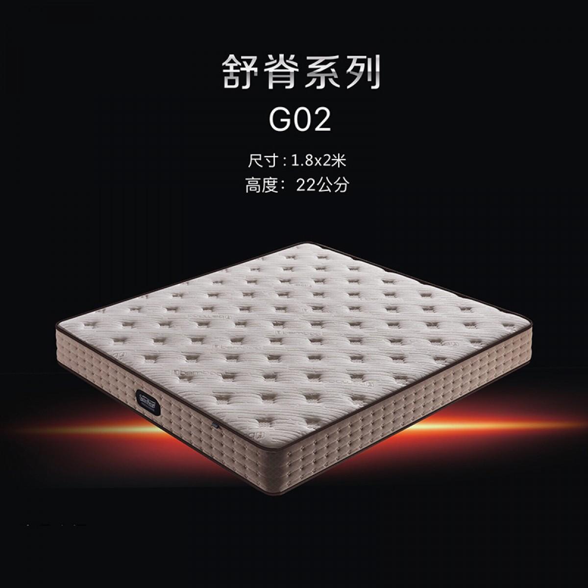 席梦思Sweetheart 床垫 G02