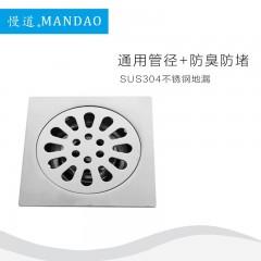 慢道卫浴 不锈钢地漏 DL1001