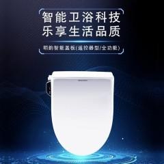 美标 e洁明韵系列智能电子盖板(遥控器版) CEAS7SR1-0100510C0 536*436*173mm