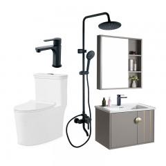 陶的卫浴 卫浴四件套  TD-86037